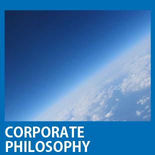 企業理念のイメージ