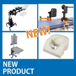 新製品のご案内のイメージ